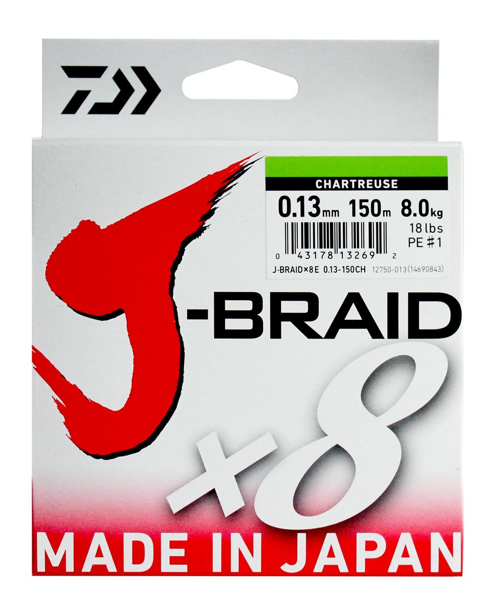 Леска плетеная DAIWA J-Braid X8 0,13мм 300м (зеленая)Леска плетеная<br>Новый J-Braid от DAIWA - исключительный шнур с <br>плетением в 8 нитей. Он полностью удовлетворяет <br>всем требованиям. предьявляемым высококачественным <br>плетеным шнурам. Неважно, собрались ли вы <br>ловить крупных морских хищников, как палтус, <br>треска или спйда, или окуня и судака, с вашим <br>новым J-Braid вы всегда контролируете рыбу. <br>J-Braid предлагает соответствующий диаметр <br>для любых техник ловли: море, река или озеро <br>- невероятно прочный и надежный. J-Braid скользит <br>через кольца, обеспечивая дальний и точный <br>заброс даже самых легких приманок. Идеален <br>для спиннинговых и бейткастинговых катушек! <br>Невероятное соотношение цены и качества! <br>-Плетение 8 нитей -Круглое сечение -Высокая <br>прочность на разрыв -Высокая износостойкость <br>-Не растягивается -Сделан в Японии<br>