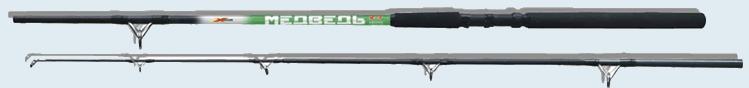 Спиннинг Медведь 2,20м (2-15г)Спинниги<br>Представляем серию спиннинговых удилищ <br>«МЕДВЕДЬ». Бланки спиннингов изготовлены <br>с применением непрерывной, продольно-поперечной <br>намотки высококачественного стекловолокна, <br>что позволило увеличить его жесткость, <br>надёжность и долговечность. Двухсекционный <br>штекерный спиннинг предназначен для любительской <br>ловли хищной рыбы. Спиннинги хорошо сбалансированы, <br>что позволяет достичь большой дальности <br>и точности заброса. Удилища оснащены кольцами <br>с керамическими вставками. Соединение колен <br>усилено дополнительной примоткой, поэтому <br>имеет абсолютную надёжность. Серия штекерных <br>спиннингов «МЕДВЕДЬ» создана в соответствии <br>с условиями российской рыбалки и представлена <br>разными классами: • сверхлегкими (2-15 г) <br>• легкими (5-20 г) • средними (30-60г), (30-80) • <br>мощными (40-90г). Применяя приманку весом в <br>пределах указанного диапазона, рыбак получает <br>максимальную дальность и точность заброса <br>оснастки. Длина, м:2,2 Транспортная длина, <br>см;118 Масса не более, кг:0,16 Кол. звеньев, шт:2 <br>Тест, гр:2-15 Максимальная нагрузка, кг:4,5<br>