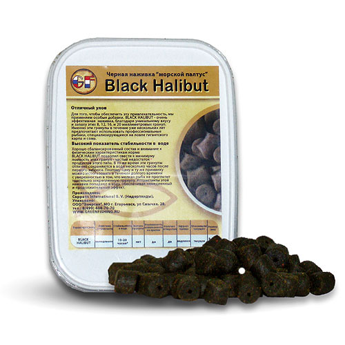 Насадка Gf Black Halibut 8Мм 0.280Л