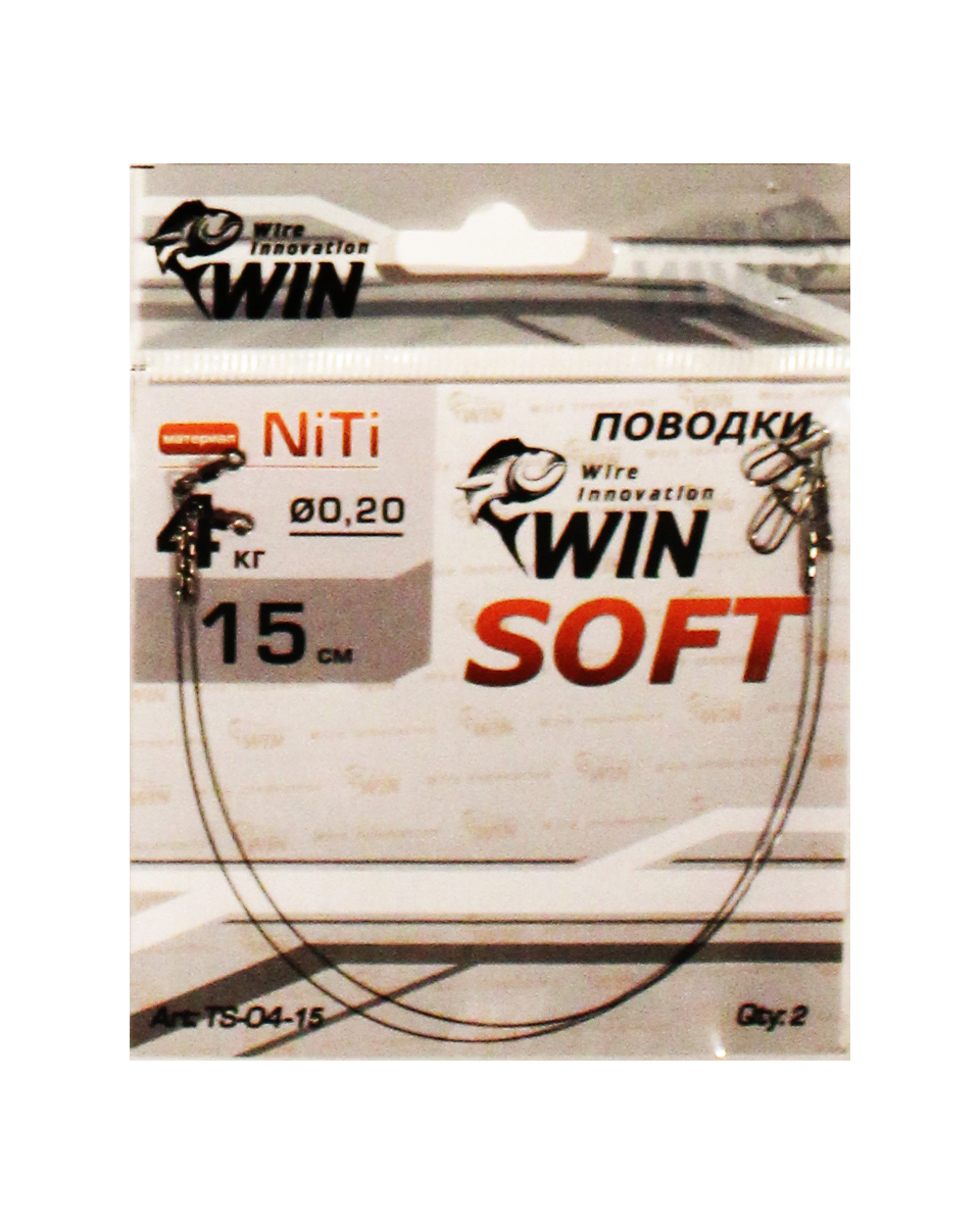 Поводок SOFT никель-титан, мягкий 4кг; 15см Поводки титановые<br>SOFT. Материал производится по специальной <br>технологии, отличается специальным легированием <br>и дополнительной термомеханической обработкой. <br>За счет этого поводок из этого материала <br>получается мягким и пластичным, предоставляет <br>приманкебольшую свободу движений. Хорошо <br>держит форму. Цвет черный. Имеет память <br>формы. Под нагрузкой может многократно <br>растягиваться до 8% без ущерба для прочности.<br>