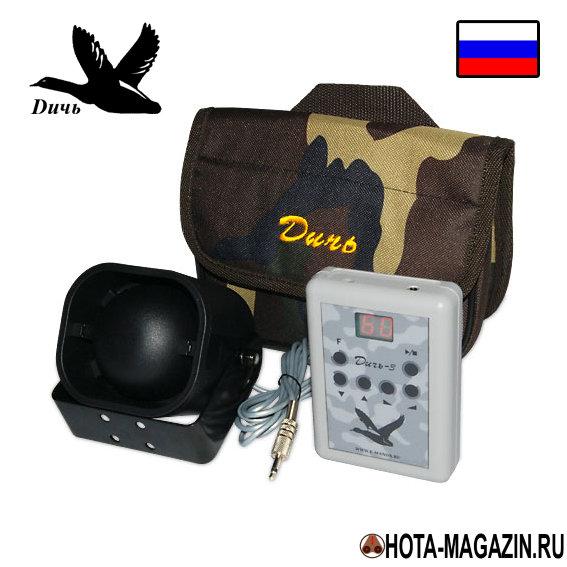 Электронный манок Дичь-3 (120 голосов) APORTЭлектронные манки<br>Дичь 3 - электронный манок содержащий до <br>120 голосов птиц и зверей. Электронный манок <br>Дичь-3 предназначен для имитации голосов <br>птиц и зверей. Имеющийся в манке модуль <br>памяти позволяет хранить до 120 голосов различных <br>животных и птиц:120 голосов перезаписываемых <br>(пользователь может самостоятельно записывать <br>и изменять данные голоса). Для перезаписи <br>120 голосов необходим установочный диск <br>и специальный кабель- переходник (набор <br>для перепрограммирования поставляется <br>по отдельному заказу) и любой компьютер, <br>имеющий USB-порт. Технические характеристики. <br>Габариты манка – 105х61х26 мм. Масса – не более <br>100 гр. Питание – от 9-вольтовой батареи 6LF22 <br>Электронный манок рассчитан на подключение <br>внешнего громкоговорителя сопротивлением <br>4-6 Ом. Примечание: Устойчивая работа манка <br>может быть обеспечена только при использовании <br>щелочных (алкалиновых) батарей. Применение <br>солевых («обычных») батарей может быть причиной <br>сильных искажений звука, особенно при большой <br>громкости. Описание электронного манка <br>Дичь 3. На верхней грани корпуса размещены <br>гнезда, служащее для подключения внешнего <br>источника питания(1) и внешнего громкоговорителя(2). <br>Кнопки управления и светодиодный индикатор <br>располагаются на лицевой панели. Выбор <br>записей осуществляется кнопками 1 и 2(режим <br>листания голосов). Выбор громкости кнопками <br>3 и 4. Пуск и останов воспроизведения кнопка <br>6. Для запоминания текущей песни на одной <br>из этих кнопок последняя удерживается нажатой <br>около 5 секунд. Момент запоминания отображается <br>на индикаторе (знак точки и номер последующей <br>за выбранной записи). Вы можете сохранить <br>любые необходимые 4-е голоса для быстрого <br>доступа. Для воспроизведения ранее запомненной <br>песни нажимается кнопка 5 (в этот момент <br>индицируется в левой части индикатора цифра <br>1) и затем нужная вам к