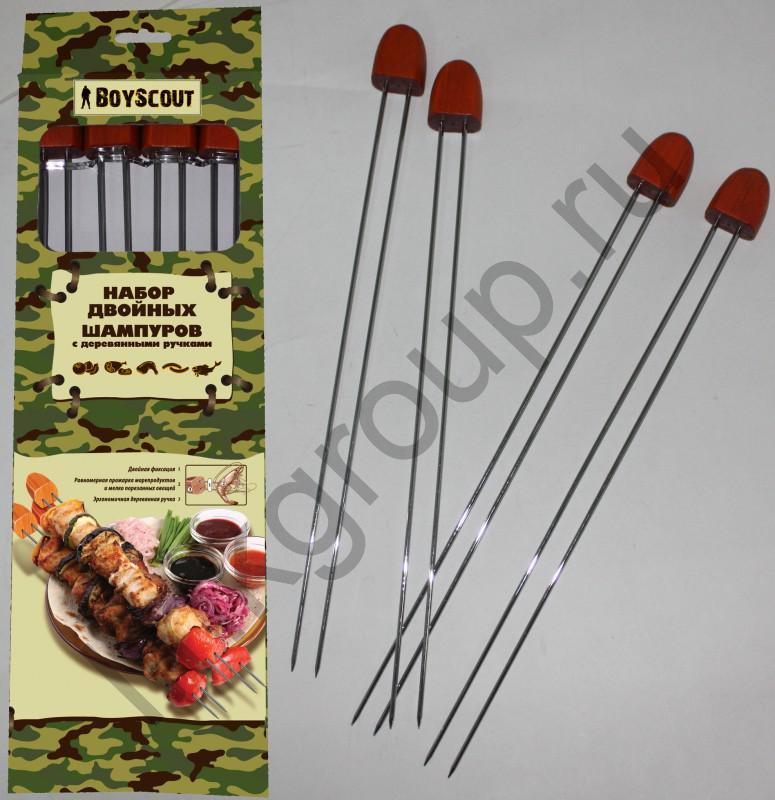 Набор шампуров BOYSCOUT двойных с дерев. ручками  34см 4 шт. в упаковке шампуры двойные boyscout с деревянной ручкой 33 см 4 шт