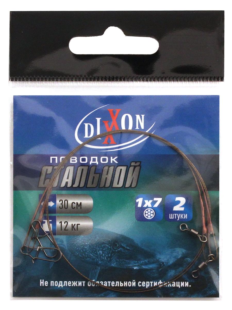 Поводки стальные DIXXON 1Х7 30см, 12кг (2шт.)Поводки стальные<br><br>