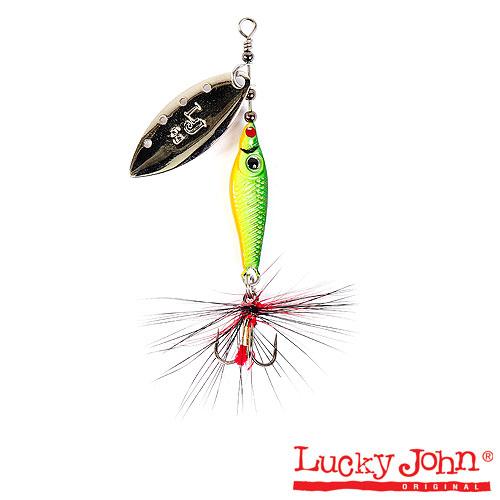 Блесна Вращающаяся Lucky John Trian Blade Long 06.0Г • 008