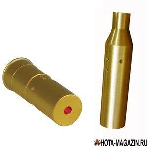 Патрон для (холодной) пристрелки APORTПатроны и мишени для пристрелки оружия<br>Для чего же он нужен? Лазерный патрон является <br>самостоятельным, готовым к использованию <br>изделием. Позволяет производить пристрелку <br>или проверку пристрелки оружия без стрельбы <br>патронами. Это особенно актуально при использовании <br>дорогих боеприпасов. Вы сможете точно настроить <br>любые прицельные приспособления Вашего <br>оружия на этапе холодной пристрелки. Нельзя <br>не отметить и другую полезную функцию этих <br>лазерных пристрелочных патронов - возможность <br>прямо перед охотой очень быстро проверить: <br>не сбился ли Ваш хорошо пристрелянный оптический <br>прицел при транспортировке. Помните, что <br>промахи нередки по этой причине. Малый вес <br>и форма патрона удобны в использовании <br>и не занимают много места в экипировке стрелка <br>и охотника. Точная и качественная пристрелка <br>- залог успешной стрельбы. Технические характеристики: <br>• Применяется для пристрелки гладкоствольного <br>и нарезного оружия. • Тип лазера: красный <br>полупроводниковый. • Длина волны лазерного <br>излучения 632- 650 нм. • Мощность излучателя <br>менее 5 мВт. • Диапазон действия: 20-130 метров. <br>• Диаметр точки 1,5-2 см на расстоянии 100 метров. <br>• Режимы работы ВКЛ / ВЫКЛ (On / Off end cap) – автоматическое <br>включение при закрытии затвора. • Оптимальная <br>дистанция пристрелки от 14-100м. • Источник <br>питания 2 батареи 1,5V (1 час непрерывной работы). <br>• Материал корпуса патрона латунь. • Масса <br>не более 150 г. • Рекомендуемый температурный <br>режим эксплуатации от -15 до +50 град C°. • <br>Возможные калибры: 12; 20; 222REM; 223REM; 243WIN / 308WIN <br>/ 7,62x51; 25-06; 270; 30-06; 300WIN Mag; 7мм REM/264; 7,62x39; 7,62х54; <br>7х57; 8х57; 8х57 IS (ММ); 8х57 ММ; 8х68; 9,3х62; 9,3х62 ММ; <br>9,3х74. • В комплекте: патрон, комплект батарей, <br>чехол на 1 патрон. Применение лазерного <br>патрона: Система зависит только от калибра <br>и подходит к любому виду о