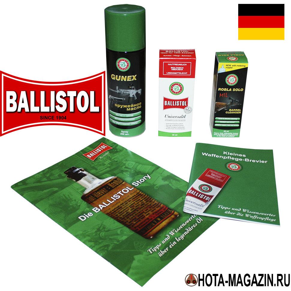 Набор средств для чистки оружия Ballistol Test-Winner Наборы для чистки оружия<br>Набор средств для чистки оружия Ballistol Test-Winner <br>это оптимальное сочетание для очистки оружия <br>и консервирования на хранение. Набор средств <br>для чистки оружия Ballistol Test-Winner включает <br>3 самые популярные средства: - оружейное <br>масло Ballistol 50 мл. (жидкость) - оружейное масло <br>Gunex 2000 200 мл. (спрей) - очиститель загрязнений <br>внутри стволов Robla Solo MIL 100 мл. (жидкость). <br>Дополнительным бонусом является наличие <br>в комплекте книжки об истории создании <br>компании Ballistol, инструкция по чистке и результаты <br>тестирования международными ассоциациями. <br>Оружейное масло Ballistol. Универсальное многоцелевое <br>масло. Предназначено для очистки и защиты <br>поверхностей металлов, кожи, натурального <br>дерева. Ухаживая за оружием, удаляет налет <br>свинца и меди со стволов и патронников огнестрельного <br>оружия, защищает деревянные части оружия, <br>очищает, пропитывает изделия из кожи, нейтрализует <br>и удаляет кислотные осадки от пороха. Растворяется <br>водой, со временем не твердеет и не приобретает <br>свойств смолы. Данный продукт изготовлен <br>из натуральных компонентов и безопасен <br>для людей и животных. Оружейное масло с <br>защитой от коррозии Ballistol Gunex Разработано <br>для высоких требований армии и стрелков-спортсменов! <br>Удаляет остатки пороха, томпака и дыма, <br>а также непригодные масла и загрязнения. <br>Поддерживает скольжение всей механики, <br>не затвердевает и не склеивает. Защищает <br>и при чрезвычайных погодных условиях от <br>ржавчины в течение длительного времени. <br>Обладает очень хорошей ползучестью и хорошими <br>смазочными свойствами. Идеально для ухода <br>и технического обслуживания охотничьего <br>и спортивного оружия, пистолетов, револьверов <br>и сигнального оружия. И для аппаратов для <br>оглушения бойком с пороховым зарядом. Очиститель <br>для стволов оружия Ballistol Robla Solo Предназна