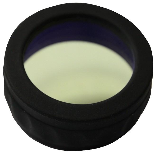 Набор фильтров для фонарей Ferei W151/W152Аксессуары к фонарям<br>Набор из для фонарей Ferei W151 и W152 состоящий <br>из двух фильтров: желтого и диффузорного. <br>Размеры: 42mm x 4mm<br>