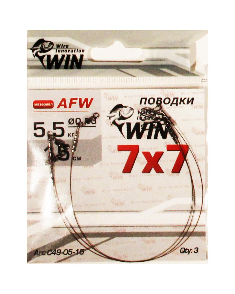 Поводок 7х7 (AFW) 5,5кг 15 см (уп.3шт) (УИН) поводок уин 7х7 afw 11 5кг 20 см 3шт 56966