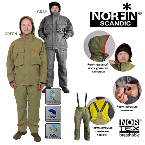 Костюм демисезонный Norfin Scandic Green (XL, 614004-XL)Костюмы утепленные<br>Комбинированный костюм-дождевик, изготовленный <br>из особого мембранного материала NORTEX BREATHABLE, <br>обеспечит комфорт в различных погодных <br>условиях. Идеально подойдет любителям рыбалки <br>в межсезонье. В комплект входит куртка и <br>брюки. КУРТКА: - два кармана для рыболовных <br>приманок; - два боковых кармана; - карман <br>для документов; - водонепроницаемая молния; <br>- высокий воротник; - утягивающийся складывающийся <br>капюшон; - удлиненная спина; - утягивающийся <br>низ; - регулируемые манжеты на застежке <br>липучке; - сетчатая подкладка. БРЮКИ: - пояс <br>на резинке; - 2 боковых кармана; - усиленные <br>вставки в области колен; - подкладка из нейлона; <br>- регулируемые, съемные подтяжки.<br><br>Пол: мужской<br>Размер: XL<br>Сезон: демисезонный<br>Цвет: зеленый<br>Материал: мембрана